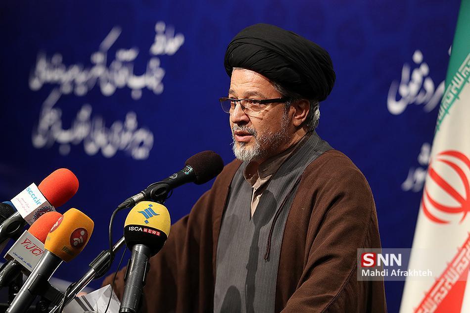 رشد علمی جمهوری اسلامی ایران به رتبه چهارم دنیا رسیده است