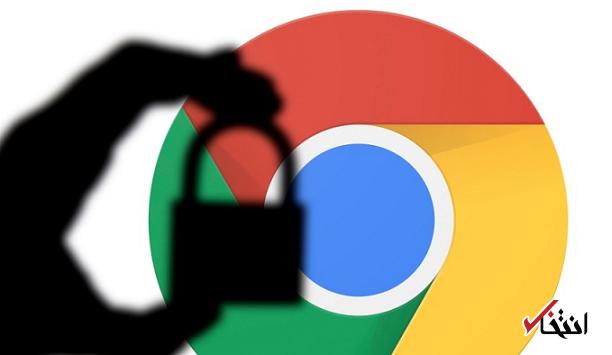 پاداش 1.5 میلیون دلاری گوگل در انتظار هکر خوش شانس