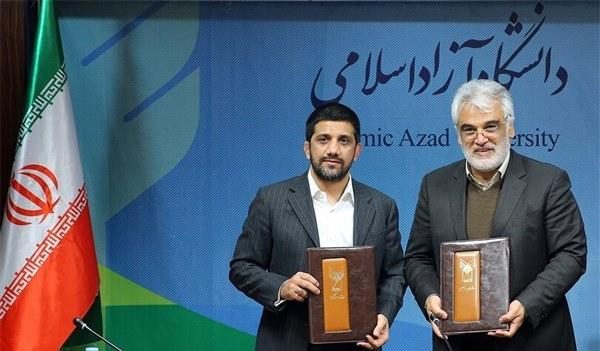 دانشگاه آزاد اسلامی و فدراسیون کشتی تفاهم نامه همکاری امضا کردند