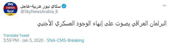مجلس عراق رای به خروج ارتش آمریکا از این کشور داد