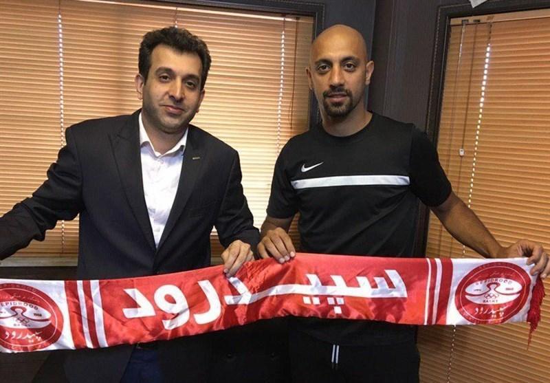 هافبک سابق تیم النصر عمان به سپیدرود رشت پیوست