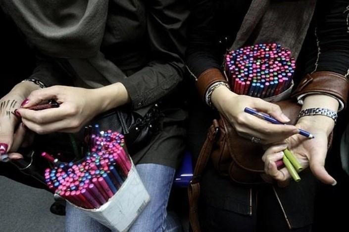 لوازم آرایشی مترو از کجا می آیند؟ ، یک روز با دستفروشان مترو