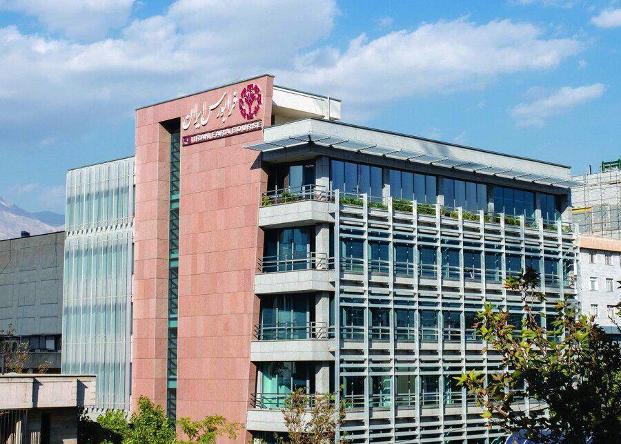 خبرنگاران محدودیت های معاملات گواهی حق تقدم تسهیلات مسکن اعلام شد