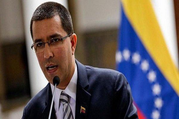 ونزوئلا: در برابر رفتارهای تهاجمی آمریکا از ایران حمایت می کنیم