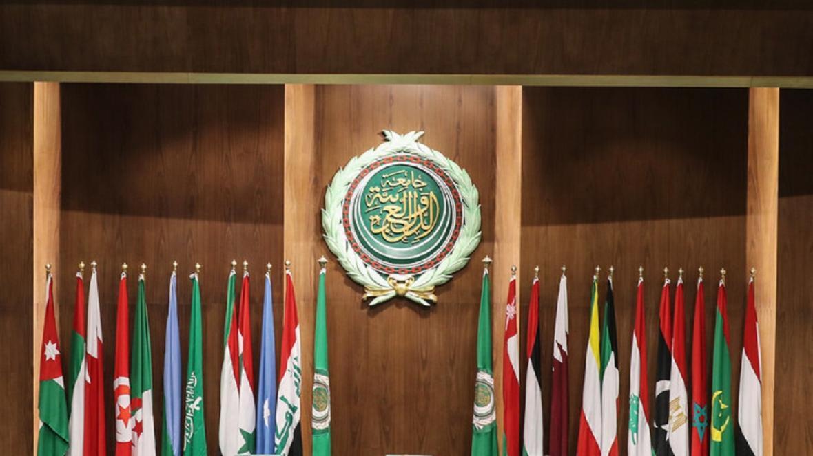نشست مجازی اتحادیه عرب با موضع بررسی پیامد های کرونا