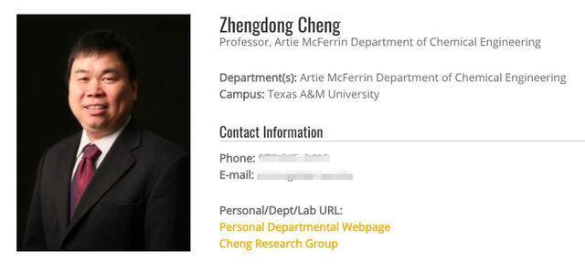 یک استاد دانشگاه در آمریکا به همکاری مخفیانه با چین متهم شد