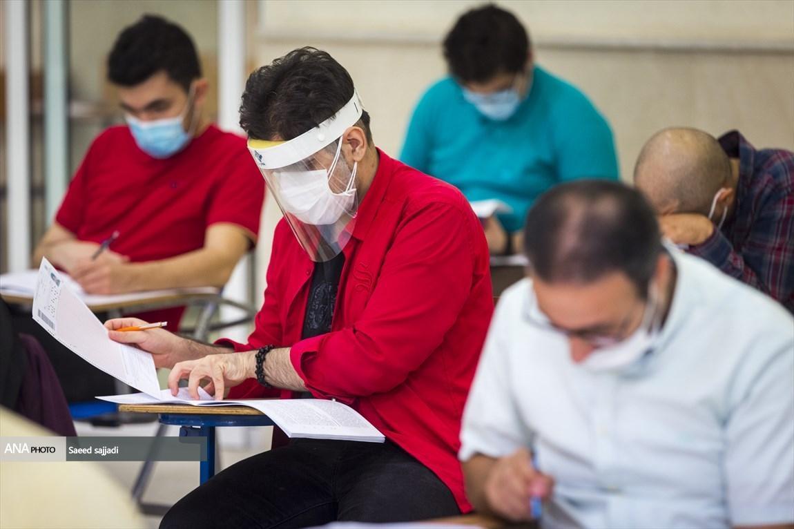مهلت ثبت نام در 3 آزمون وزارت بهداشت فردا به سرانجام می رسد