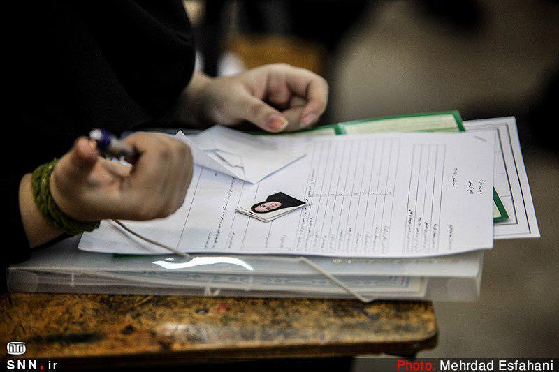 مهلت ثبت نام بدون آزمون ارشد دانشگاه آزاد تمدید شد