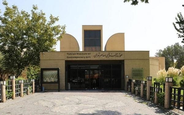 موزه هنر های معاصر تهران، تعطیل شد