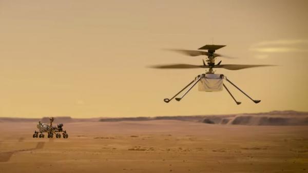 پرواز بالگرد نبوغ را سه بعدی تماشا کنید