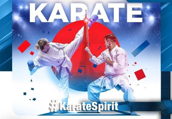 برنامه مسابقات گزینشی المپیک کاراته در پاریس اعلام شد